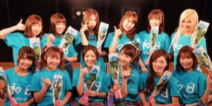 Les News du 8 avril 2017