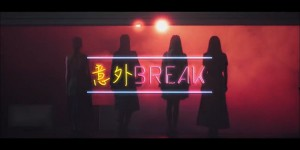 Nogizaka46 - Igai Break (VOSTFR)
