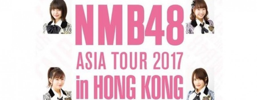 El Willy au NMB48 Asia Tour à Hong Kong