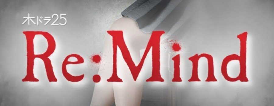 Re:Mind - Episode 9 (VOSTFR)