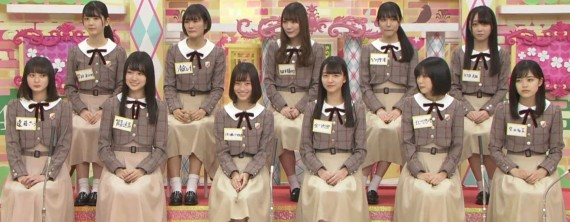 Nogizaka Under Construction - Episode 190