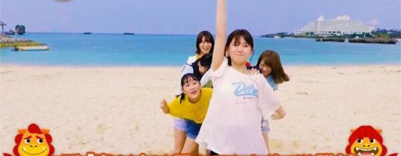 NOGIZAKA UNDER CONSTRUCTION - EPISODE 200