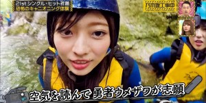 NOGIZAKA UNDER CONSTRUCTION - EPISODE 168