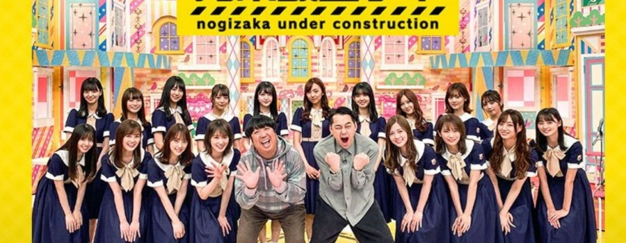 NOGIZAKATTE, DOKO ?!/ NOGIZAKA UNDER CONSTRUCTION