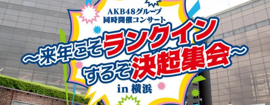 Akbgirls48  U2014 Les News Du 15 Septembre 2016