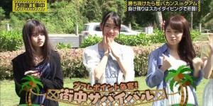 Nogizaka Under Construction - EP 49